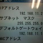 snapshot-1262677677.645058